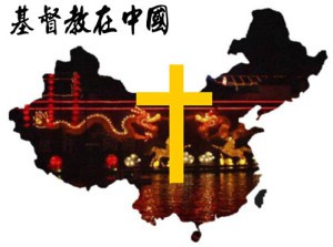 china-map-christianity-140492125229-300x223